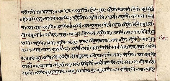 The Advaitist: 5 Interesting Facts about Rig Veda